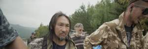 """Проти шамана, який хотів """"вигнати Путіна"""", відкрили кримінальну справу"""