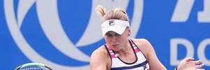 Украинская теннисистка пробилась на турнир с призовым фондом в 2,8 миллиона долларов