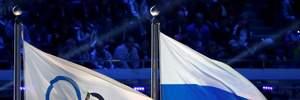 Россию могут отстранить от участия в Олимпиаде-2020