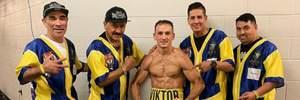 Український боксер Славінський нокаутував суперника у третьому раунді: відео