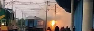 На вокзалі у Вінниці загорівся пасажирський поїзд: фото