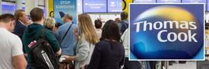 Крах туроператора Thomas Сook: як повернуть туристів додому і скільки це коштуватиме