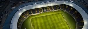 Україна може прийняти матч за Суперкубок УЄФА 2020/21