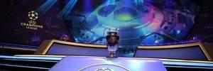Лига чемпионов: календарь матчей и турнирная таблица