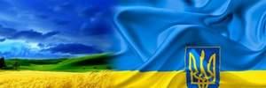 День Защитника Украины: как украинских воинов поздравляют политики