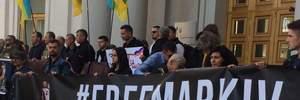 У Києві мітингують на підтримку незаконно засудженого в Італії Марківа: фото та відео