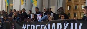 В Киеве митингуют в поддержку незаконно осужденного в Италии Маркива: фото и видео