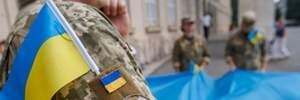 Как отмечают День защитника в Украине: главные события – фото, видео