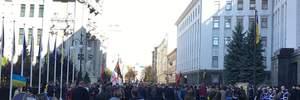 Під Офісом Президента розпочався мітинг через розведення військ на Донбасі: фото