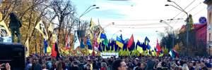 """Мітинг під Офісом Президента: """"Богдана у відставку"""" та  """"Ми – це Україна"""""""
