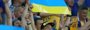 Исполнение гимна Украины перед матчем с Португалией в Киеве: видео