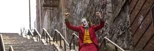 """По местам """"Джокера"""": фанат воссоздал ключевые сцены фильма в интересном проекте"""