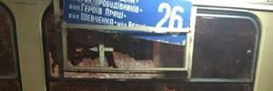 В Харькове обстреляли трамвай с пассажирами: фото