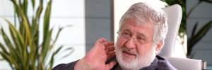 """Каждый день 500 тысяч долларов: почему Коломойский должен """"Приватбанку"""" все больше"""