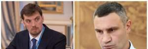 Гончарук и Кличко обсудили незаконные застройки в Киеве