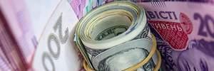 Бюджет-2020: какой курс доллара прогнозирует Рада