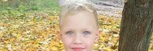 Вбивство хлопчика на Київщині: у справі про неналежне надання меддопомоги призначили експертизу