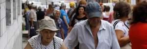 На скільки зросла середня пенсія в Україні та скільки і де отримують найбільше