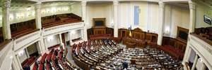 Депутати ухвалили законопроєкт, попереднє голосування за який було першим проваленим новою Радою
