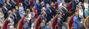 """В Раде создали объединение """"Кубань"""": над чем он будет работать"""
