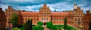 В одном из крупнейших университетов Украины произошла вспышка кори