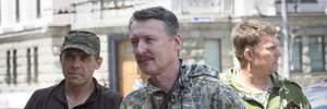 Як кримінал і різні маргінали окуповували Донбас у 2014-му: резонансне зізнання Гіркіна