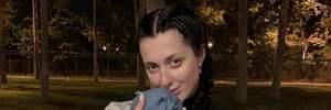 Сніжана Бабкіна зворушила мережу знімком з 4-місячним сином