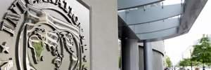 У МВФ назвали умови щодо нової програми для України