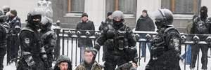 В ГПУ створили департамент, що займеться розслідуванням злочинів проти Майдану