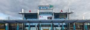 """Аэропорт """"Киев"""" изменил работу из-за тумана: какие рейсы отменены"""