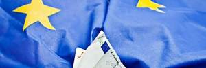 Деньги от Евросоюза: в правительстве рассказали получит ли Украина финансовую помощь от ЕС