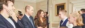 Принц Уильям и Кейт Миддлтон опубликовали фото с закрытого мероприятия в Кенсингтонском дворце