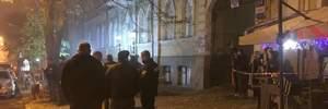 Вибух на Пушкінській у Києві розслідуватимуть, як умисне вбивство