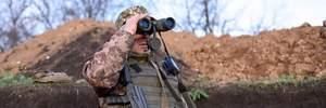 ОБСЄ: На Донбасі суттєво зросла кількість вибухів