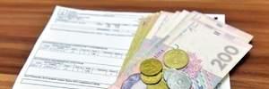 Субсидії по-новому: як та відколи зміняться нарахування пільг