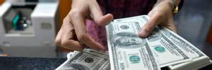 Готівковий курс валют 11 листопада: євро несуттєво подешевшав