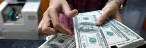 Наличный курс валют 11 ноября: евро незначительно подешевел