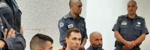 Ізраїль екстрадував до США росіянина Олексія Буркова