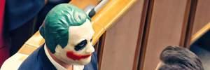 Кива пришел в Раду в маске Джокера: фото и видео
