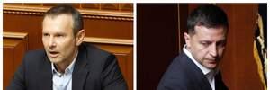 """""""Голос"""" показал свою оппозиционность, – эксперт о заявлении Вакарчука выйти из Минска"""