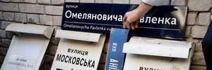 У Києві з'явилося понад 40 нових вулиць: в яких районах і на честь кого їх назвали