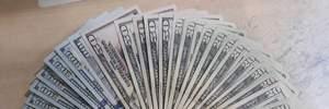 Готівковий курс валют 13 листопада: гривня знову суттєво подорожчала