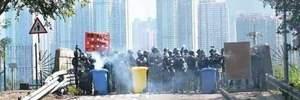 Протести у Гонконгу: поліції дозволили штурмувати школи та університети – шокуючі фото