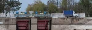 У Зеленського заявили, що не бачать підстав подавати воду до Криму
