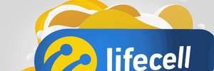 Кілька станцій lifecell спалили на Київщині: чи варто хвилюватись користувачам