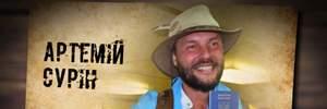 Покупався в Антарктиді та пив чай з бедуїнами в Африці: українець здійснив навколосвітню подорож