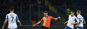 """Український захисник """"Шахтаря"""" потрапив у збірну тижня від FIFA20"""