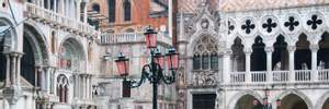 В Венеции объявили чрезвычайное положение из-за наводнения