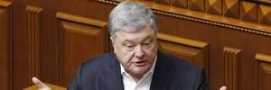 Порошенко не пришел на допрос относительно трагедии в Иловайске