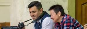 Нардеп Тищенко влаштував собі нову розвагу в Раді: фото